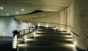 نورپردازی فضاهای داخلی و خارجی