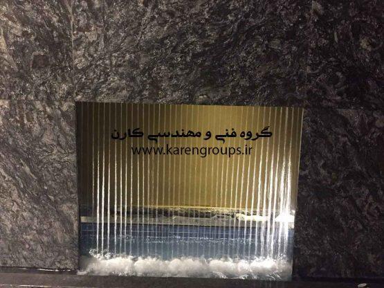 آبنمای پرده خطی آب 180 سانتیمتری الهیه تهران