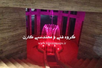 آبنمای کلاسیک قصر مهرگان شاندیز مشهد