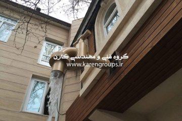 المان نمایشی شیر آب - رستوران ارم شاندیز