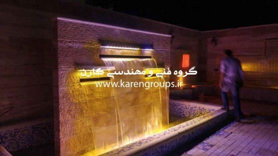 آبنمای پرده پیوسته آب در شیراز