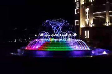 آبنمای هارمونیک مجتمع مسکونی شهید رفیعی