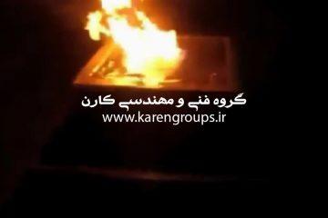 آبنمای آب و آتش ویلای آقای محمدی